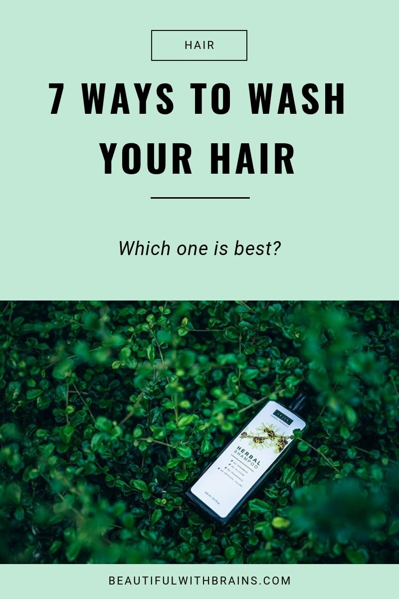 ways to wash your hair